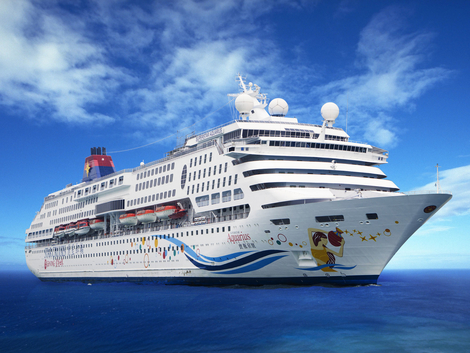 superstar aquarius - star cruises