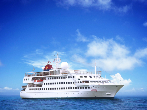 the taipan - star cruises