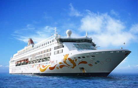 star cruises-resorts world