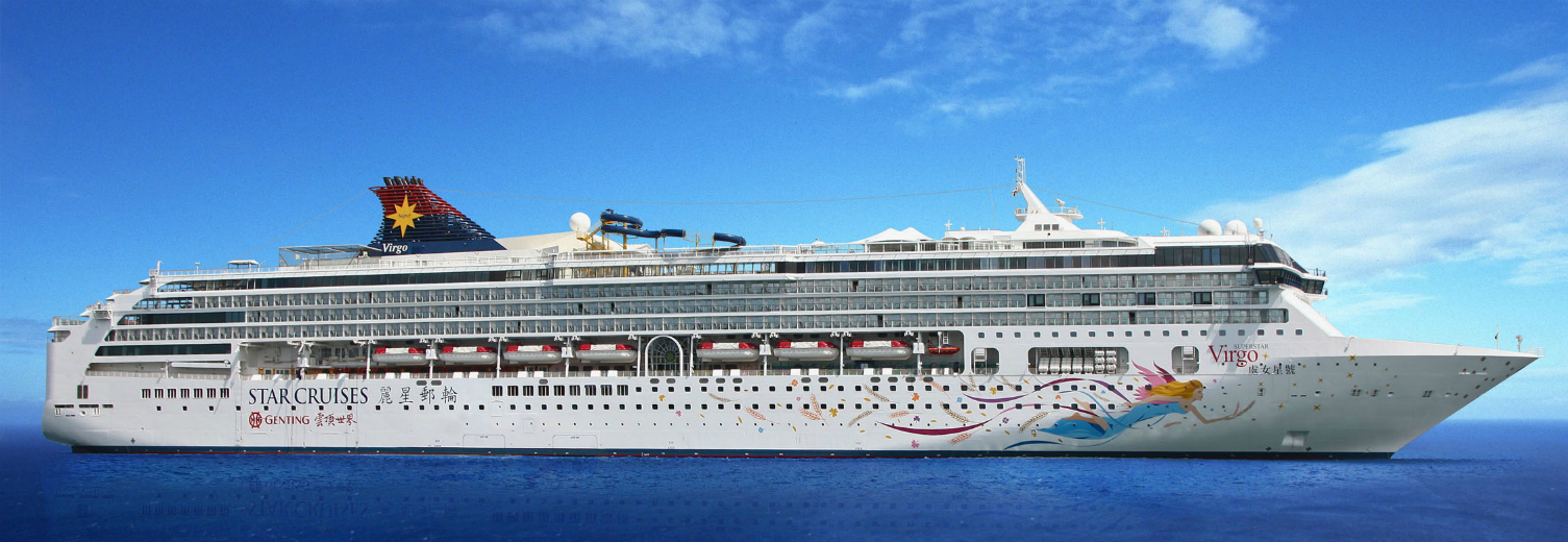superstar virgo - star cruises